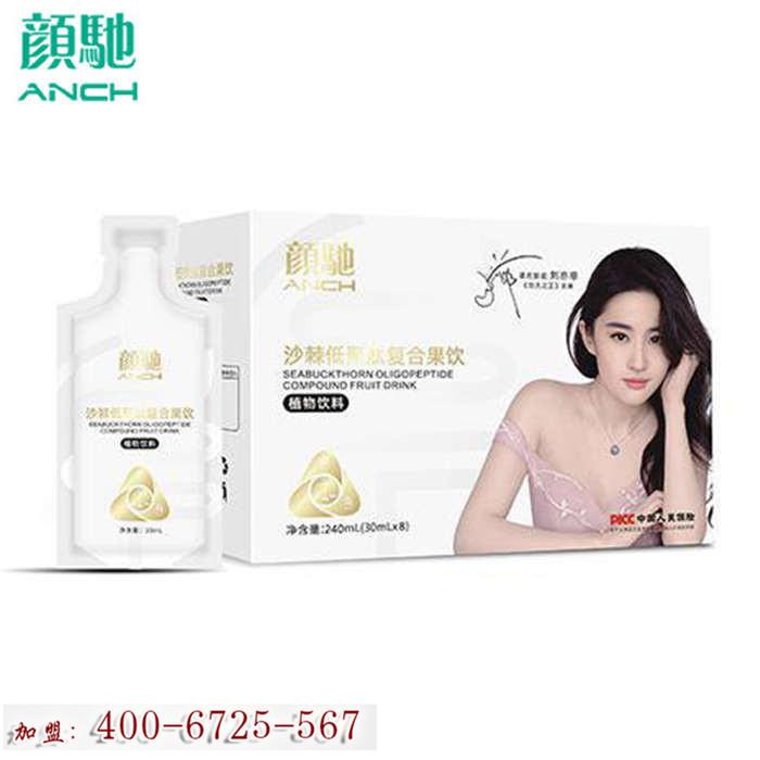 沈阳颜驰复合液打造中国养生瘦身团购发展新模式